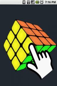 Gube The Rubik's Cube Start Screen