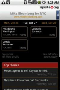 SportsTap NHL