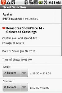 Fandango Movies Select Ticket Quantity
