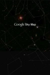 Google Sky Map Splash Screen