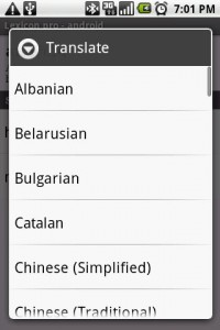 Lexicon Translate Options
