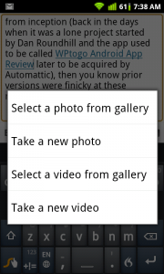 WordPress for Android Image and Video Options