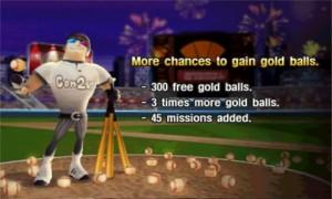 HOMERUN BATTLE 3D Intro Screen 2