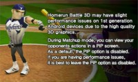 HOMERUN BATTLE 3D Intro Screen 3