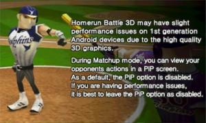 HOMERUN BATTLE 3D Intro Screen 3