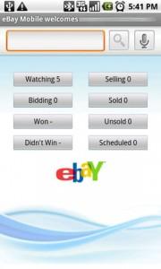 eBay Mobile My eBay