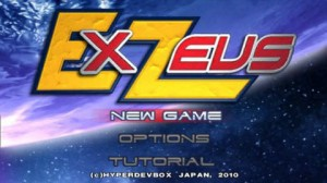 ExZeus Arcade Splash Screen