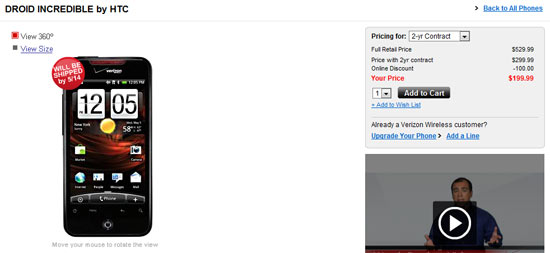 Now HTC Incredible Online Sold Out Until May 14th