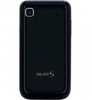 Samsung Vibrant a Galaxy S Phone for T-Mobile - Back View
