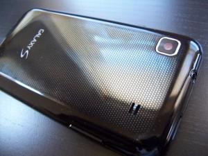 Samsung Vibrant (13)