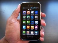 Samsung Vibrant (14)