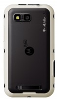 Motorola DEFY Back View