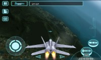 Tom Clancys HAWX for Android in Game Play 4