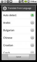 Smart Copy Translation Settings