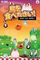 Must.Eat.Birds