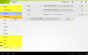 Android 3.0 Honeycomb Organize Mail by Dragging