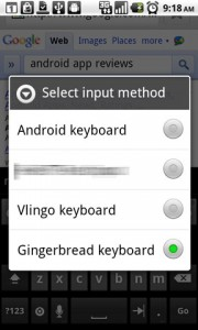 Keyboard from Android 2.3 Input Method Settings