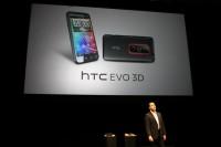 HTC Evo 3D Highlight