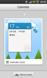 Calendar GOWidget - Choose Widget screen 2
