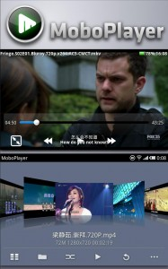 MoboPlayer - 3D Video Menu