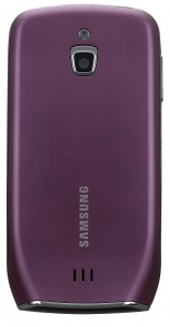 Samsung Exhibit 4G Purple Back