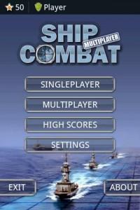 ShipCombat Main