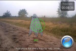 SpecTrek - Scanner view