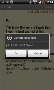 Classic Notes Note Reminder