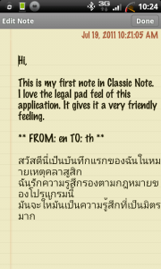 Classic Notes Translate to Thai