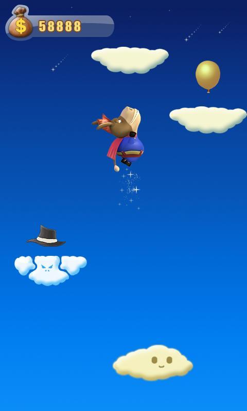game jumping