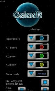GalaxIR - Options