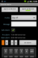 Gentle Alarm Profile Settings