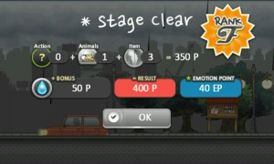 Rainy Day 2 - Stage clear