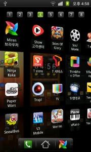 Regina 3D Launcher - Tilting view of app draw