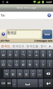 Smart Keyboard Pro - 50 language packs available