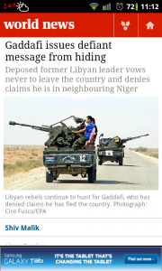 The Guardian - In-story view
