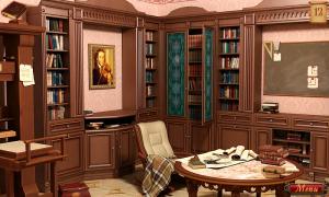 Musaic Box - 4th Room