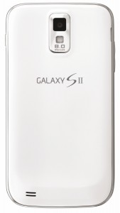 Samsung Galaxy S II White Back View