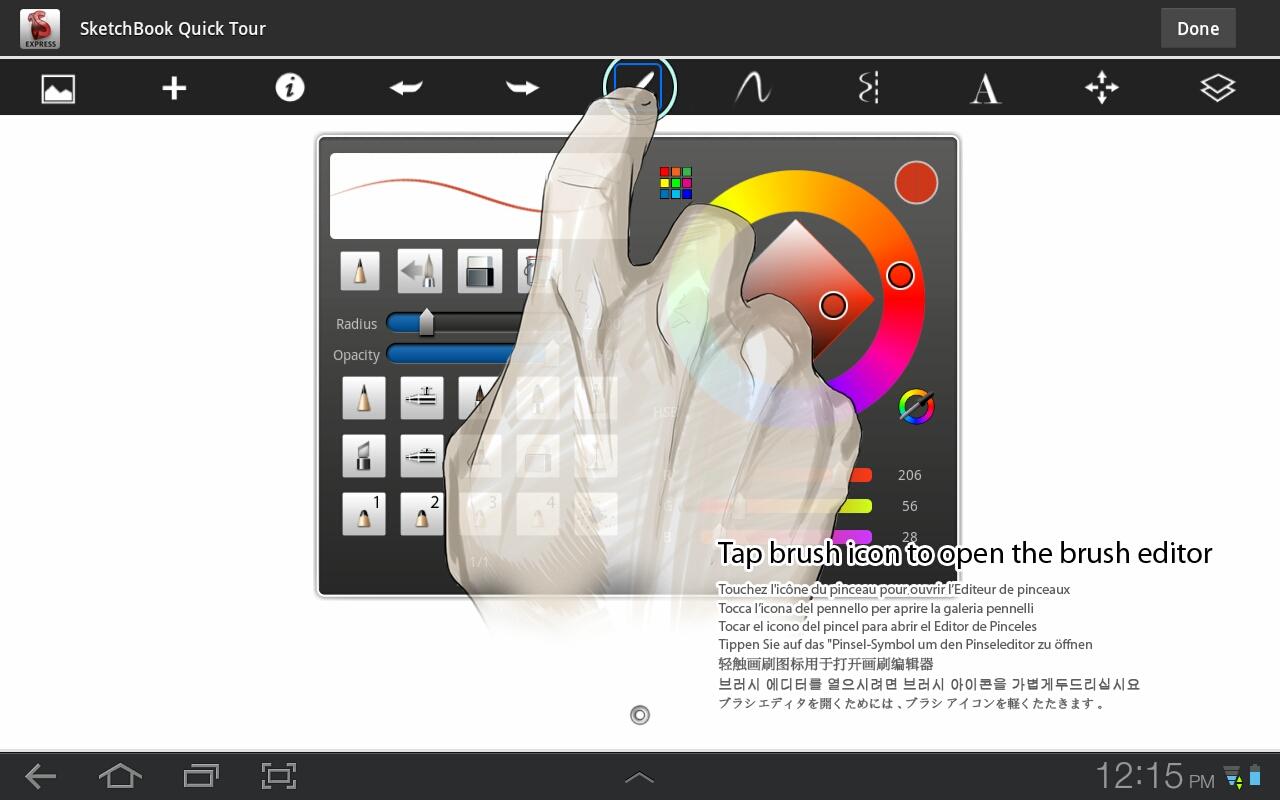 Image Gallery sketchbook app