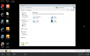 Imperio Windows Explorer
