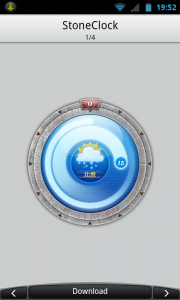 Hi Launcher - Downloadable items such as clocks