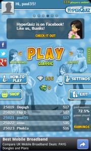 HyperQuiz - Main menu screen