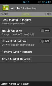 Market Unlocker - Home