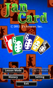 JanCard - Opening menu, complete Lesson mode to unlock Casino mode