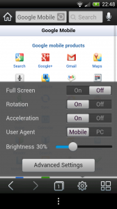 UC Browser - Settings