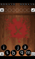 SplatWord - Game over
