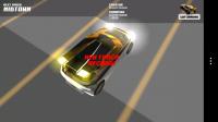 Future Drive - New track record