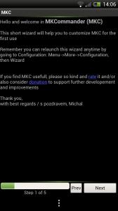 MKCommander - Welcome screen