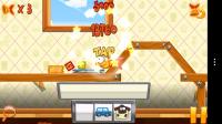 Saving Yello - Accrue points by smashing items