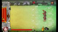 Arrow Defense in Gameplay 2